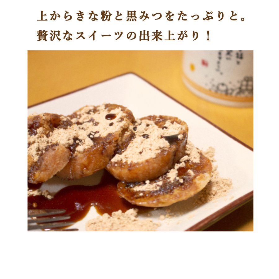 琉宮のサーターアンダギー ココナッツ味 8個入り 沖縄 お土産 特産品 お試し ドーナツ 送料無料|ryugu|13