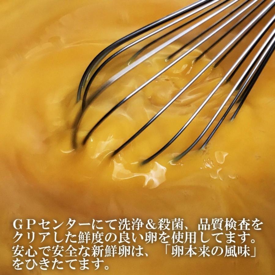 琉宮のサーターアンダギー ココナッツ味 8個入り 沖縄 お土産 特産品 お試し ドーナツ 送料無料|ryugu|07
