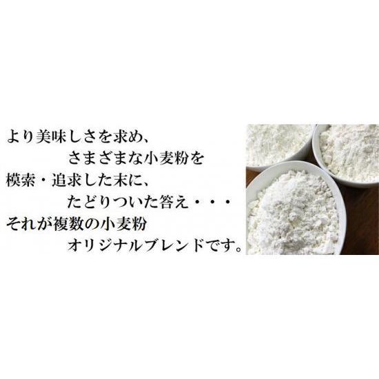 琉宮のサーターアンダギー ココナッツ味 8個入り 沖縄 お土産 特産品 お試し ドーナツ 送料無料|ryugu|08