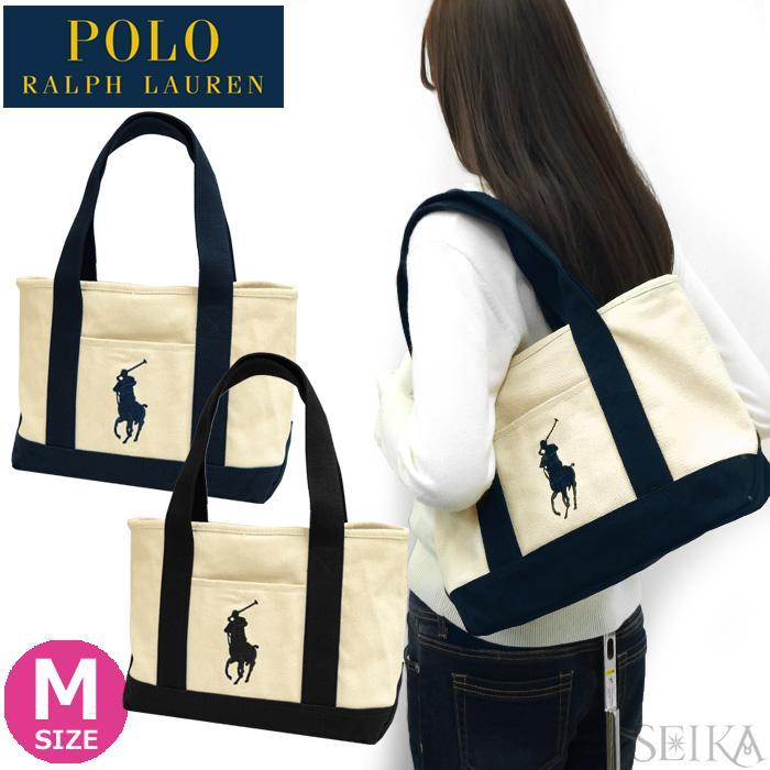 ポロ ラルフローレン トートバッグ Mサイズ Polo Ralph Lauren ミディアム レディース キャンバストート|ryus-select