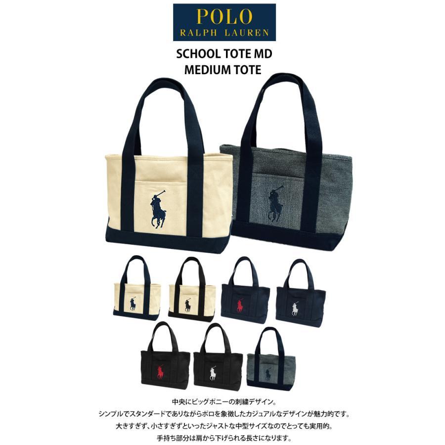 ポロ ラルフローレン トートバッグ Mサイズ Polo Ralph Lauren ミディアム レディース キャンバストート|ryus-select|02