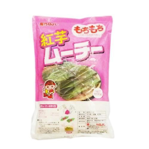 紅芋ムーチー(紅芋餅粉)500g|ryuuka