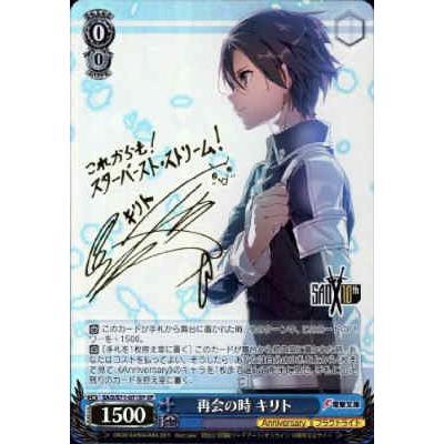 再会の時キリト【SP・サイン】【SAO・S71-071SP】/★【S】SAO(E