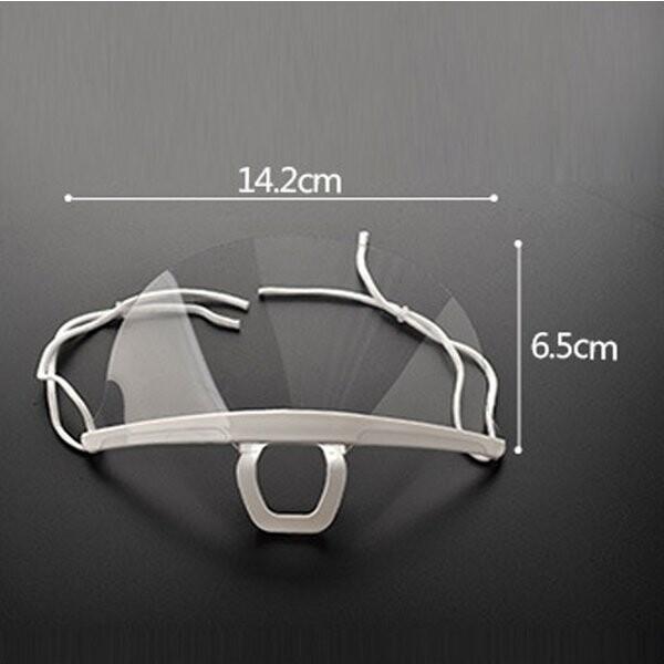 10セット マウスシールド  国内発送 高品質  マウスカバー  マウスガード  透明 シールド 保護シールド 透明シールド|s-asahiya|07