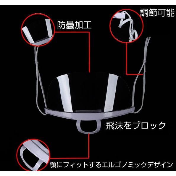 10セット マウスシールド  国内発送 高品質  マウスカバー  マウスガード  透明 シールド 保護シールド 透明シールド|s-asahiya|08