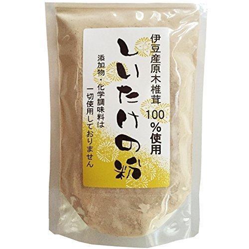 伊豆産原木椎茸100% しいたけの粉 100g 卓抜 ◆在庫限り◆ 椎茸粉末