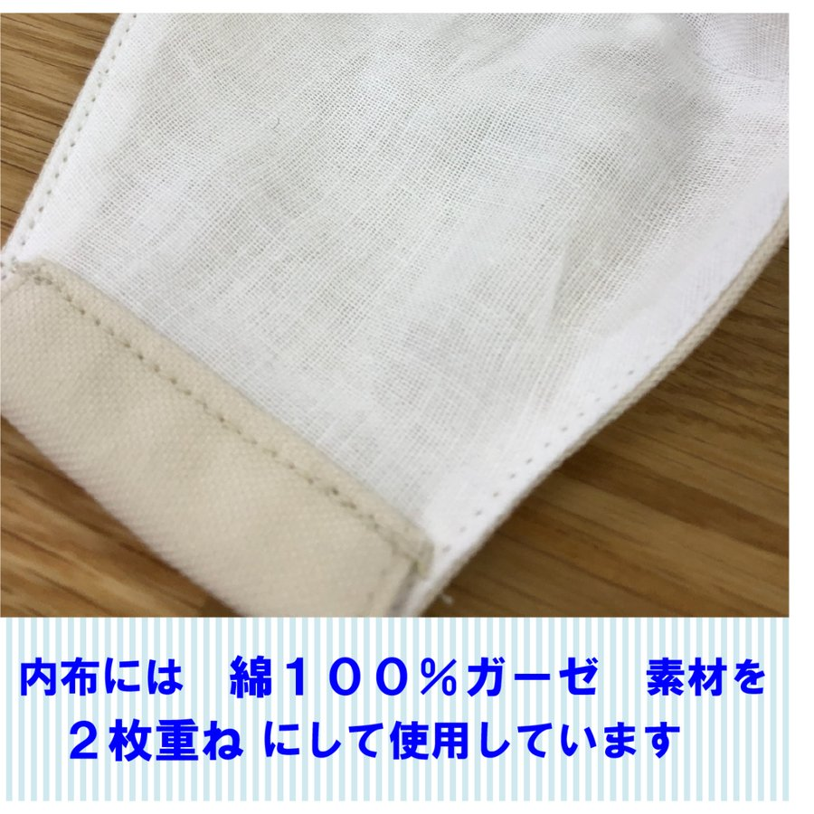 キャンバスマスク マスク 立体マスク 布マスク シルク混 キャンバス 日本製 国産 洗える おしゃれマスク 選べるサイズ 大人 子ども|s-factory-store|06