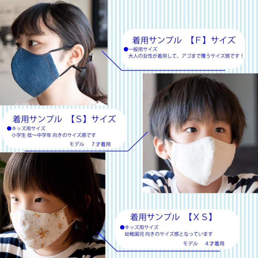 デニムマスク マスク 立体マスク 布マスク 綿麻デニム 日本製 国産 洗える おしゃれマスク 選べるサイズ 大人 子ども s-factory-store 04