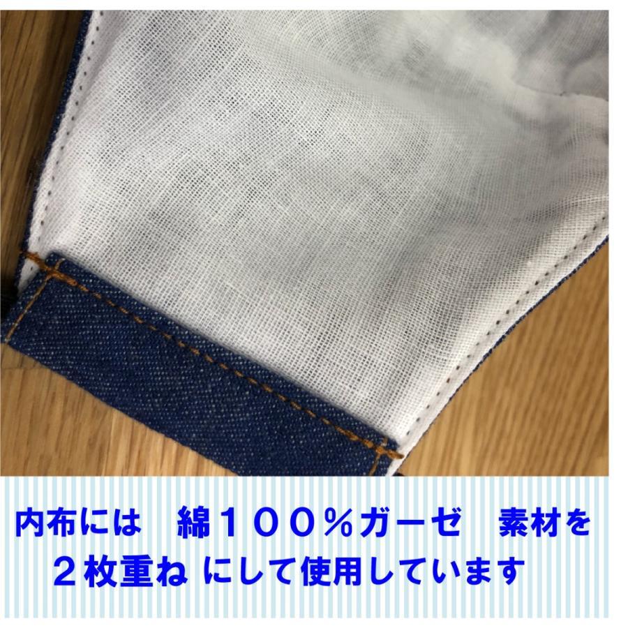 デニムマスク マスク 立体マスク 布マスク 綿麻デニム 日本製 国産 洗える おしゃれマスク 選べるサイズ 大人 子ども s-factory-store 06