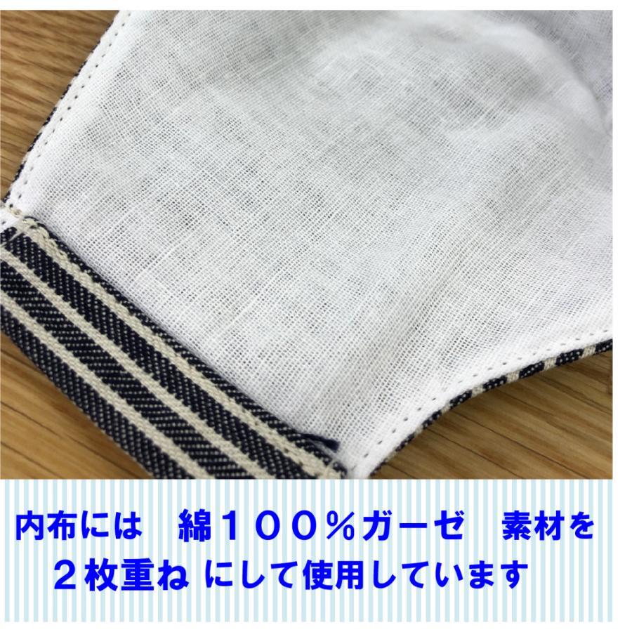 ヒッコリーマスク マスク 立体マスク 布マスク ヒッコリー 日本製 国産 洗える おしゃれマスク 選べるサイズ 大人 子ども s-factory-store 04