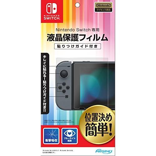 Nintendo Switch専用液晶保護フィルム 貼りつけガイド付き 衝撃吸収 s-frontier