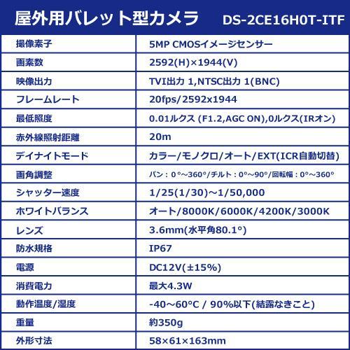 防犯カメラ 屋外 屋内 500万画素 監視カメラ 選べる 8台 8ch レコーダー セット HDD3TB付属 HD-TVI FIXレンズ 赤外線カメラ 遠隔監視|s-guard|10