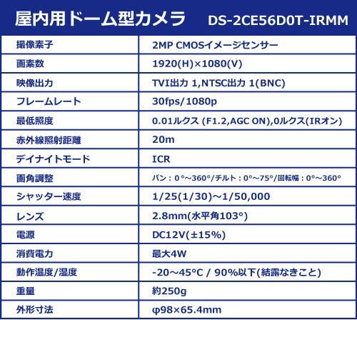 防犯カメラ 屋外 屋内 選べる 選べる 4台 4ch レコーダー セット HDD1TB付属  243万画素 HD-TVI FIXレンズ 赤外線カメラ 遠隔監視|s-guard|10