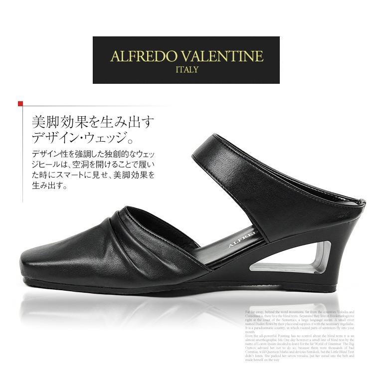 ALFREDO VALENTINE 日本製 ミュール サンダル レディース 歩きやすい オフィスサンダル 黒 疲れない 前ふさがり シルバー ローヒール ウェッジソール 1802|s-martceleble|02
