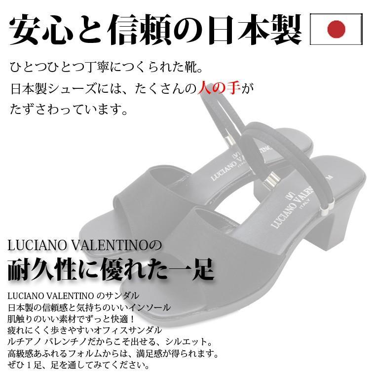 日本製 LUCIANO VALENTINO ITALYルチアノ バレンチノ 美脚 コンフォート オフィス サンダル レディース ストラップ 109-3900 s-martceleble 02