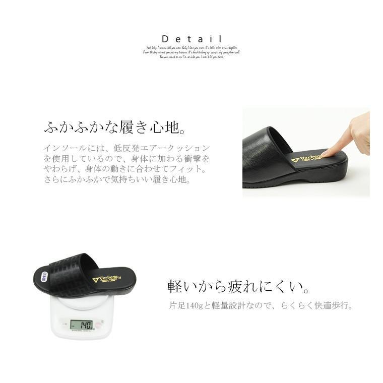 日本製 オフィスサンダル レディース 黒 疲れない サンダル レディース 歩きやすい つっかけ 厚底 ミュール ナースサンダル tk921 923|s-martceleble|03