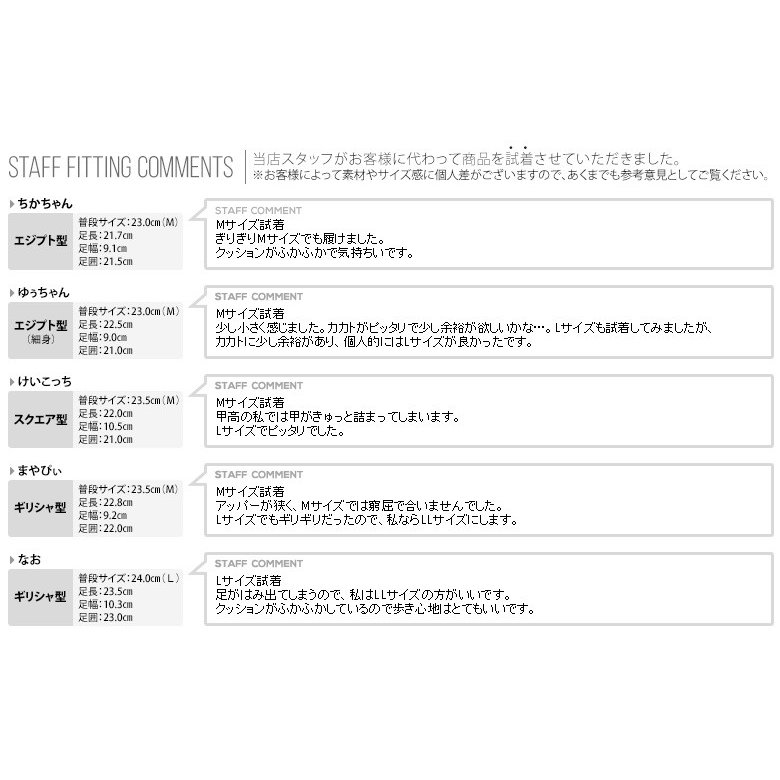 日本製 オフィスサンダル レディース 黒 疲れない サンダル レディース 歩きやすい つっかけ 厚底 ミュール ナースサンダル tk921 923|s-martceleble|05