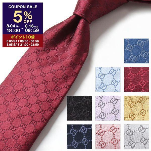 GUCCI グッチ 456520 4B002 カラー9色 イタリア製 シルクネクタイ GGロゴ メンズ|s-musee