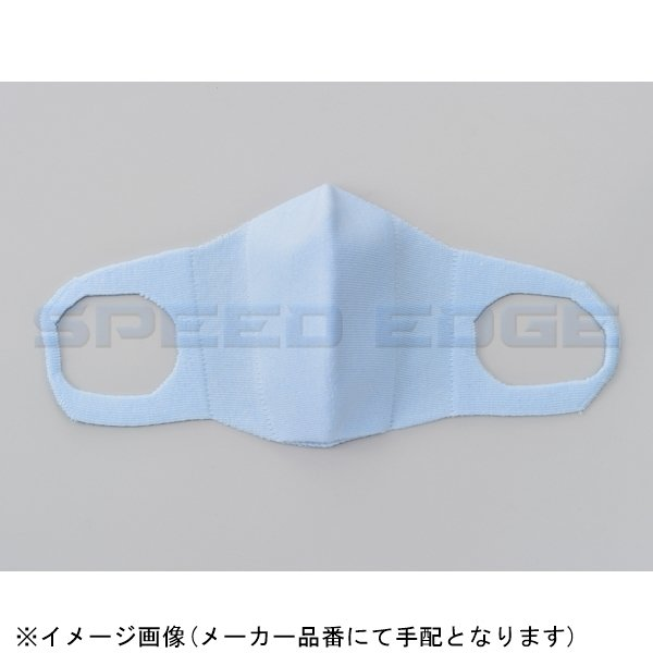[17804] DAYTONA(デイトナ) HBV-028 シームレスマスク ペールブルー s-need 02