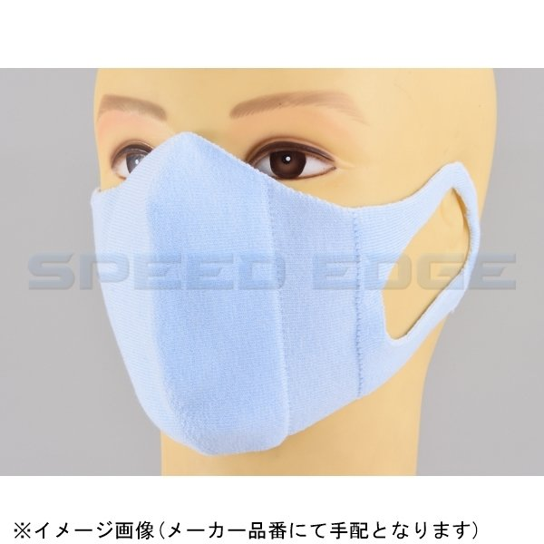 [17804] DAYTONA(デイトナ) HBV-028 シームレスマスク ペールブルー s-need 04