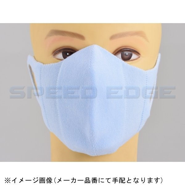 [17804] DAYTONA(デイトナ) HBV-028 シームレスマスク ペールブルー s-need 05