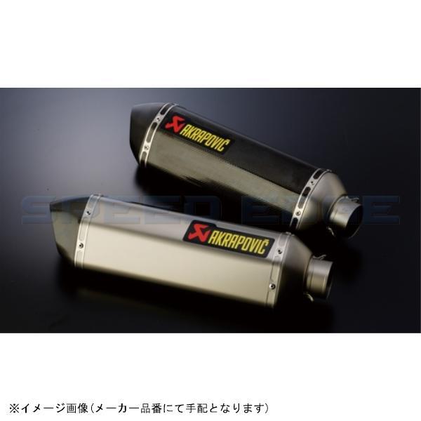 [M-HZ00405C] AKRAPOVIC [e1仕様] Z-TYPE サイレンサー(ヘキサゴナル) カーボン 52/450/56-68x48 (※海外受注発注品)