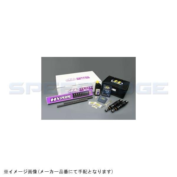 [22490047] HYPERPRO ストリートBOX ツインショック 360 エマルジョン HARLEY XL883N 09-13/XL1200N 08-13