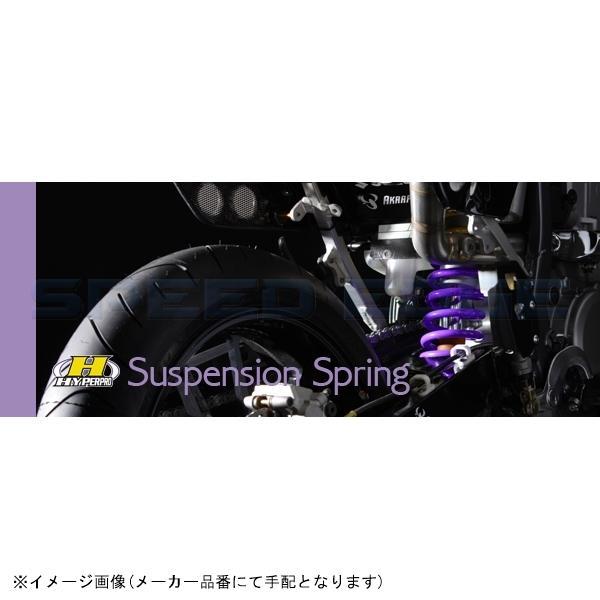 【NEW限定品】 [22051670] HYPERPRO フロントスプリング GSXR1000R 17, アネット汐留 218c4f81
