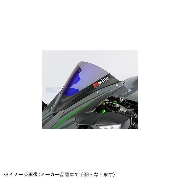 春夏新作 マジカルレーシング Magical Racing:カーボントリムスクリーン 綾織/スモーク Ninja H2 14-, おおさかふ d7043915