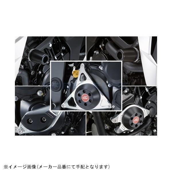 [342-306-026B] アグラス フレームφ50/右/ジェネC/クラッチ BLK R/S 5点 GSX-S750 17-