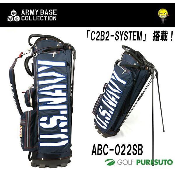 アーミーベースコレクション 9.5型 キャディバッグ U.S NAVY スタンドバッグ ABC-022SB 2018年モデル