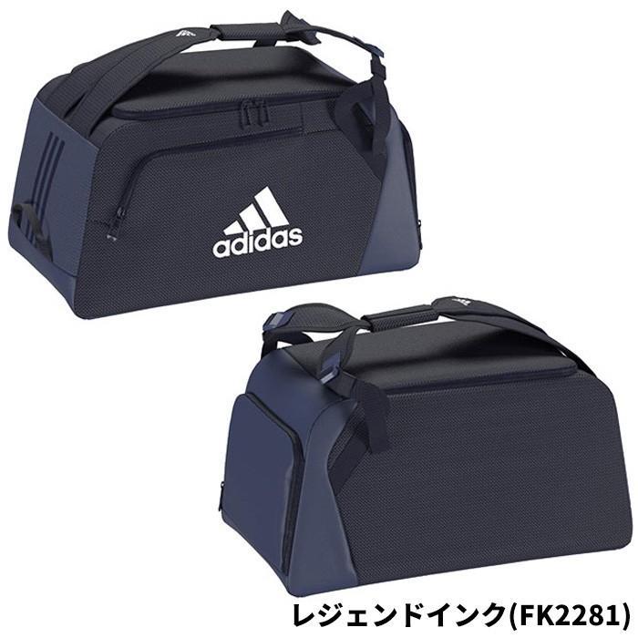 アディダス adidas EP Syst. DB35 ボストンバッグ 35L GMB29 イーピーシステム ダッフルバッグ スポーツバッグ バックパック s-puresuto 03