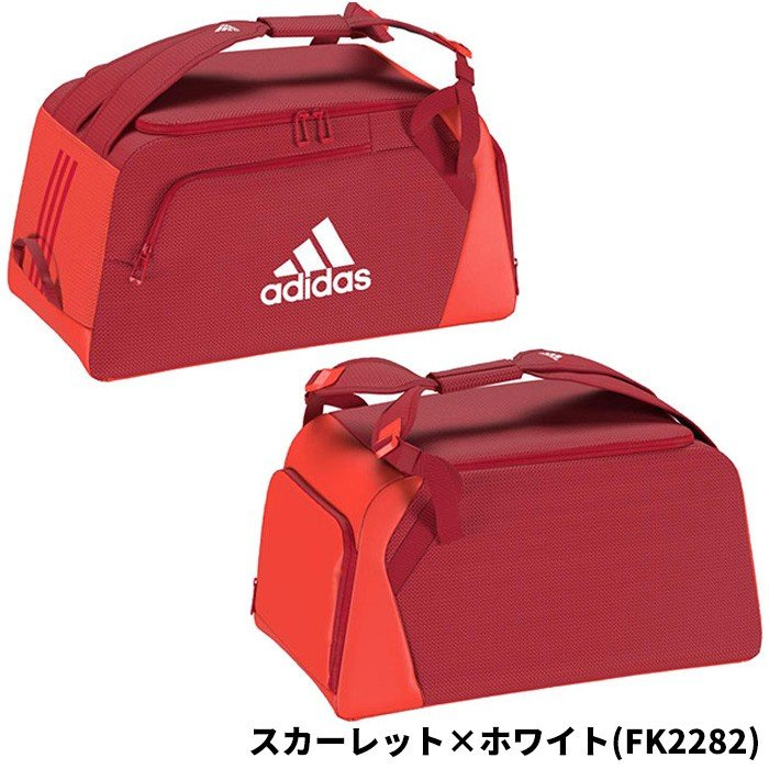 アディダス adidas EP Syst. DB35 ボストンバッグ 35L GMB29 イーピーシステム ダッフルバッグ スポーツバッグ バックパック s-puresuto 04