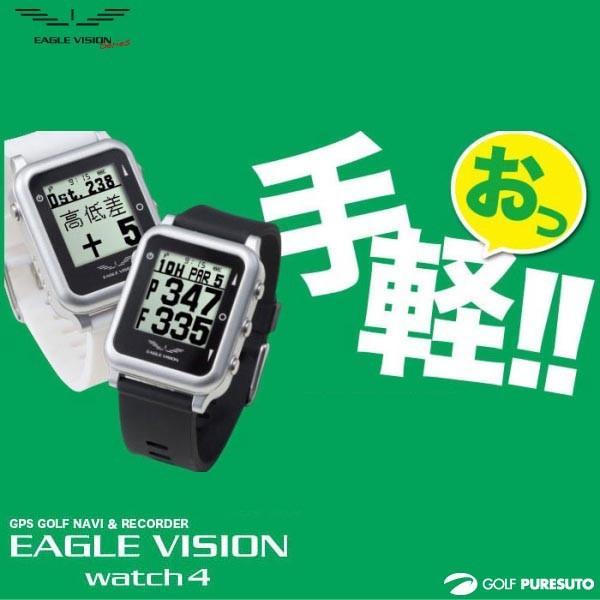 おすすめネット 朝日ゴルフ EAGLE VISION watch4 EV-717 ゴルフナビ ブラック/ホワイト イーグルビジョン ウォッチ 飛距離測定, 文房具屋さん本舗 792bfc80