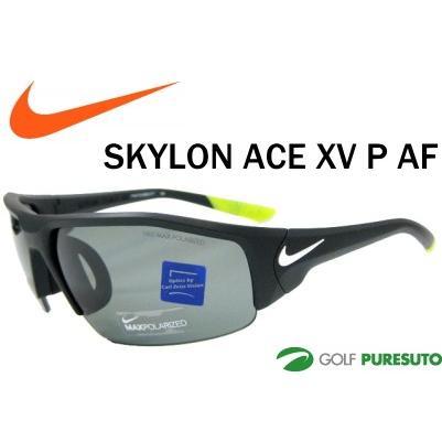 ナイキ ヴィジョン SKYLON ACE XV P AF サングラス EV0896-017