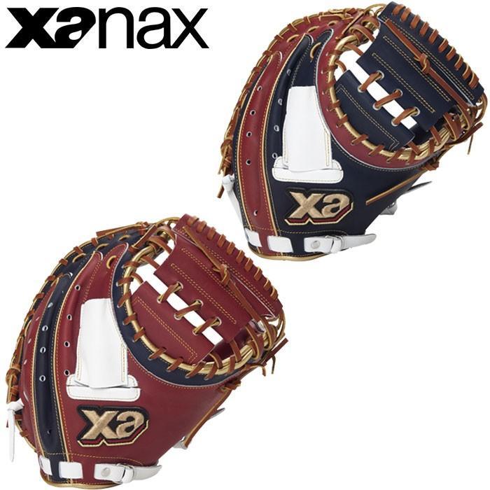 人気の ザナックス XANAX ザナパワー 軟式キャッチャーミット BRC-2619S 軟式グラブ キャッチャー用 右投用 野球部 野球用品, CS商会 85f5f4d1