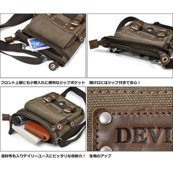 シザーバッグ シザーケース メンズ おしゃれ/DEVICE デバイス/Access 2way メガ ショルダーバッグ s-rana 04