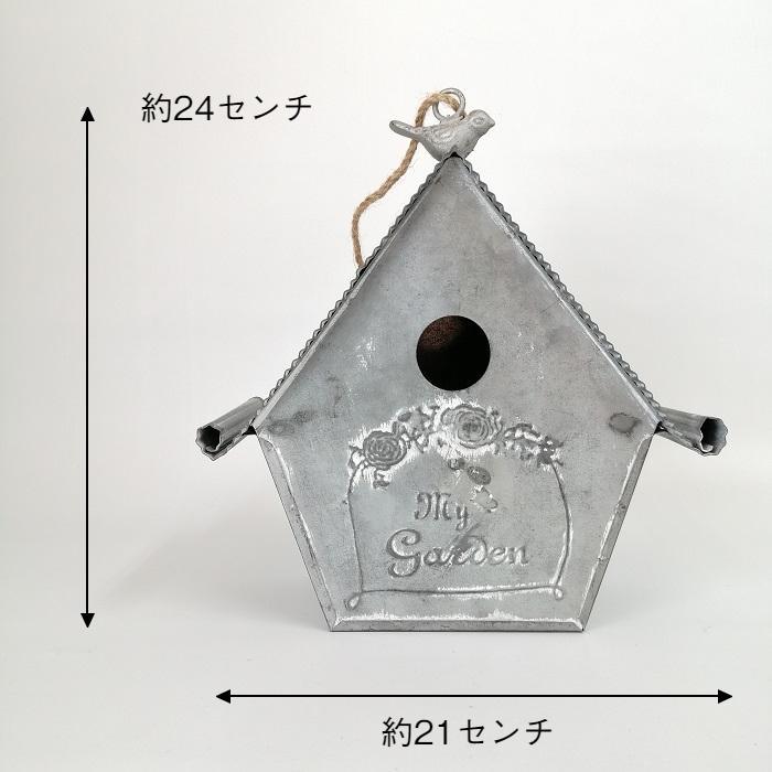 置物 庭 ガーデン オーナメント オブジェ 飾り ブリキ・ネストハング CG-OE-21|s-toolbox|02