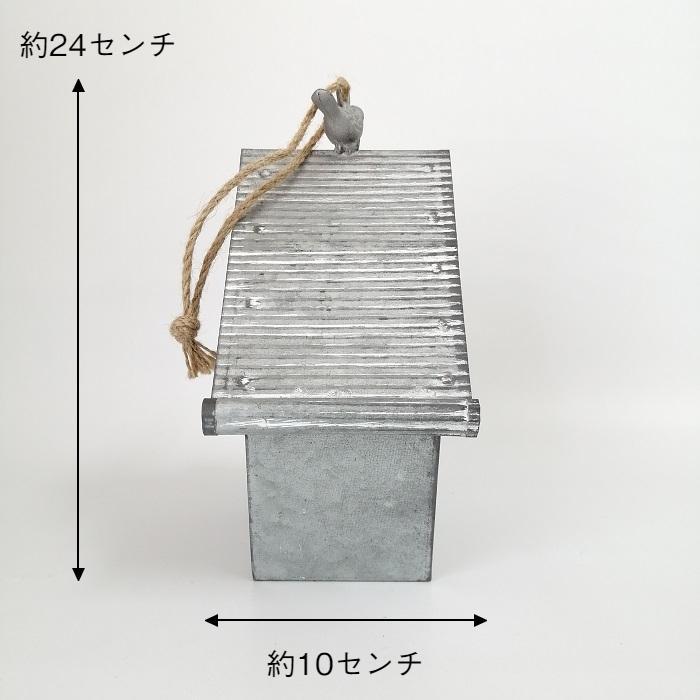 置物 庭 ガーデン オーナメント オブジェ 飾り ブリキ・ネストハング CG-OE-21|s-toolbox|03
