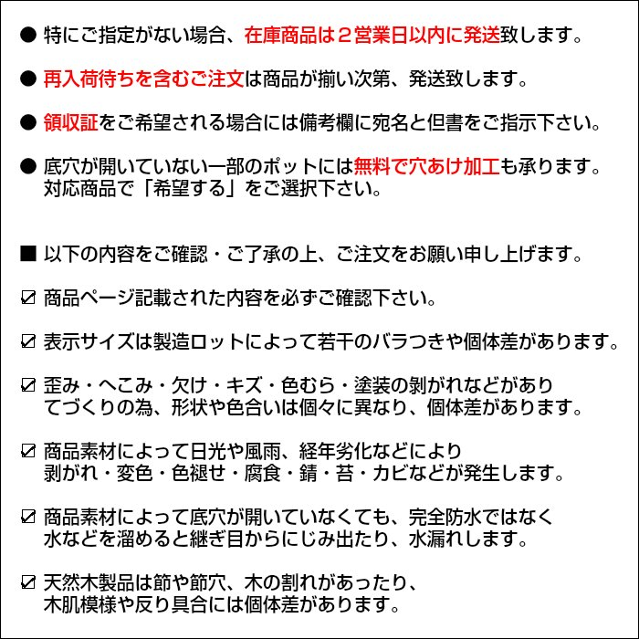 置物 庭 ガーデン オーナメント オブジェ 飾り ブリキ・ネストハング CG-OE-21|s-toolbox|06