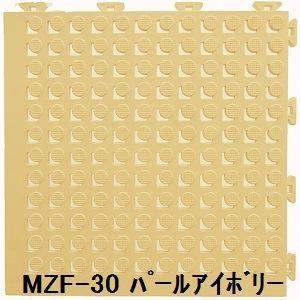 水廻りフロアー フィットチェッカー MZF-30 60枚セット 色 色 パールアイボリー サイズ 厚13mm×タテ300mm×ヨコ300mm/枚 60枚セット寸法...佐川急便で発送します