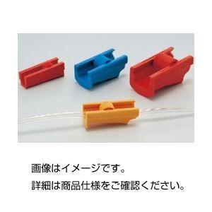 (まとめ)ローラークランプ KT-10(ブルー)〔×40セット〕佐川急便で発送します