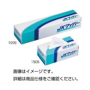 JKワイパーR 150S 150S 150S 入数:150枚×36箱佐川急便で発送します a2d