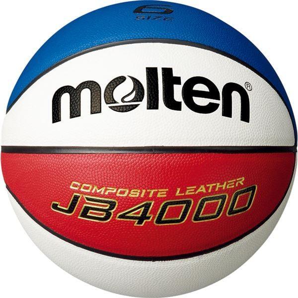 〔モルテン Molten〕 バスケットボール 〔6号球〕 人工皮革 JB4000コンビ B6C4000C 〔運動 スポーツ用品〕佐川急便で発送します