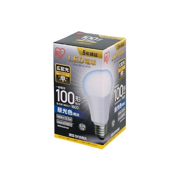 (まとめ)アイリスオーヤマ LED電球100W E26 広配 昼光 LDA14D-G-10T5〔×5セット〕佐川急便で発送します