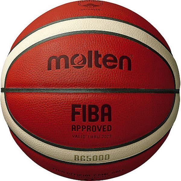 モルテン(Molten) バスケットボール7号球 BG5000 FIBA OFFICIAL GAME BALL B7G5000佐川急便で発送します
