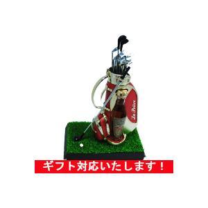 ラ プリエール『ゴルフ』ミニセット 25ml フィルム包装済 のし ミニチュアボトル リキュール