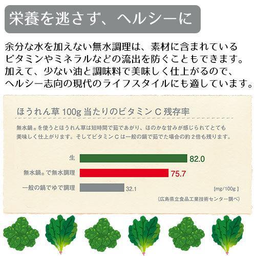 ムスイ 無水鍋 18cm 2.5合炊き IH対応 日本製|s-zakka-show|03