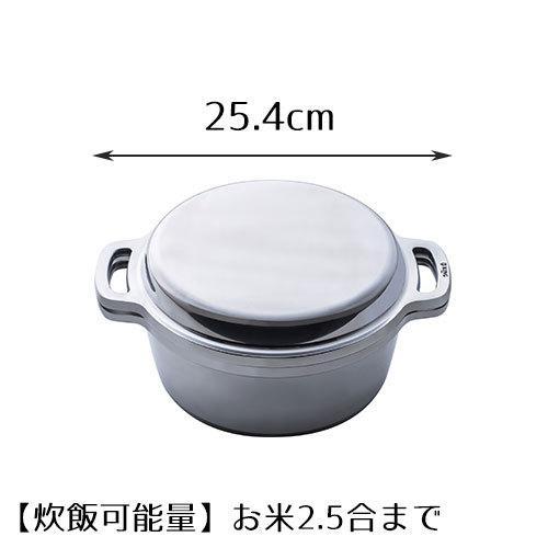 ムスイ 無水鍋 18cm 2.5合炊き IH対応 日本製|s-zakka-show|07