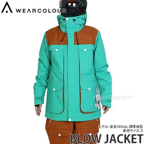 16 ウェア カラー BLOW ジャケット WEAR COLOUR BLOW JACKET スノーボード スノボー 登山 メンズ 男性 SNOW カラー:VIVID GRN